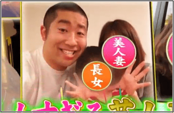澤部佑の画像 p1_23