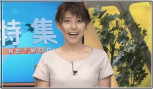 上村彩子アナウンサーのカップ数とポールダンス画像にワロタww