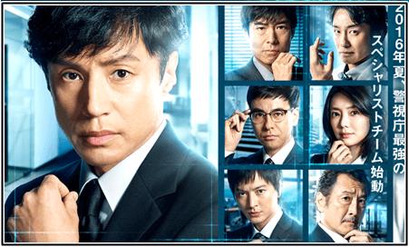 刑事7人の感想や評価、評判のネットの反応まとめ【第2シリーズ】