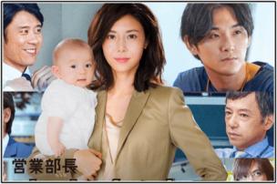吉良奈津子 1話の感想や評価、評判、口コミ、ネットの反応まとめ【ドラマ】