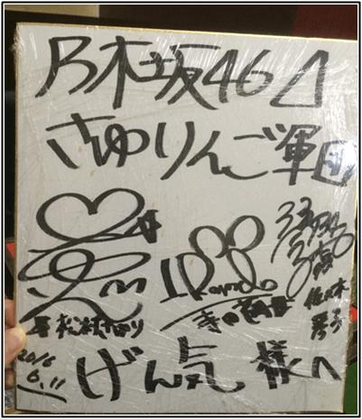 乃木坂46 7/22真夏のライブ 大阪城ホールのセトリや感想、評価まとめ