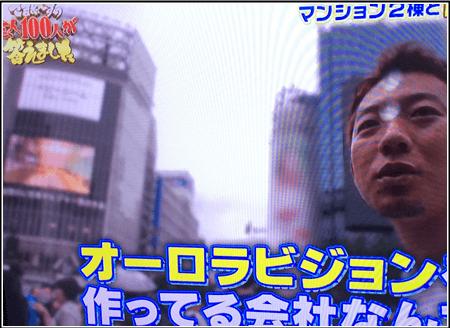 芸人くりおね上田の月収は330万円!父親はオーロラビジョンを作る会社社長