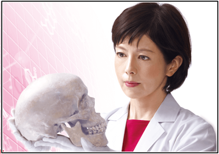 科捜研の女の画像 p1_9