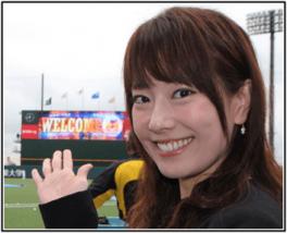新垣泉子がかわいいしカップも凄いらしい!森福と熱愛の噂も!画像
