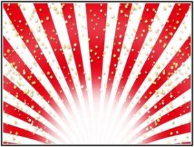 SMAP 紅白2016はサプライズで出場か?辞退か?ネットの声は意外にも
