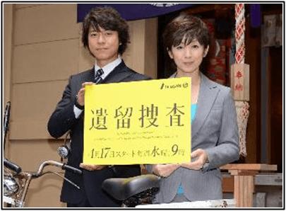 遺留捜査4(2017年)の感想まとめ!斉藤由貴が出ないとつまらない?